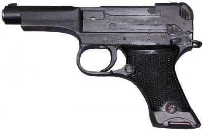 Nambu Type 94